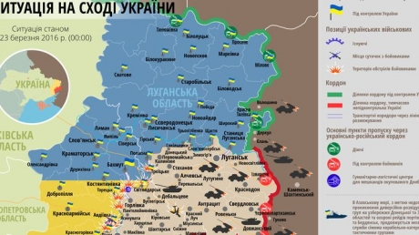 Карта АТО: Расположение сил в Донбассе от 24.03.2016
