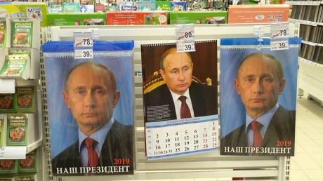 Над рухнувшим рейтингом Путина смеются в Сети: в РФ распродают ненужные сувениры с президентом за копейки - кадры