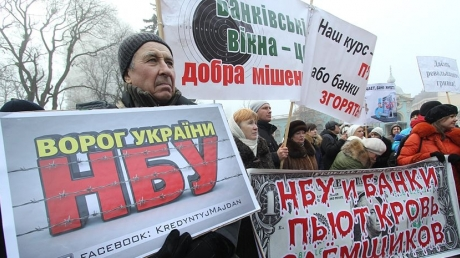 """""""Финансовый Майдан"""" продолжает пикет Нацбанка"""