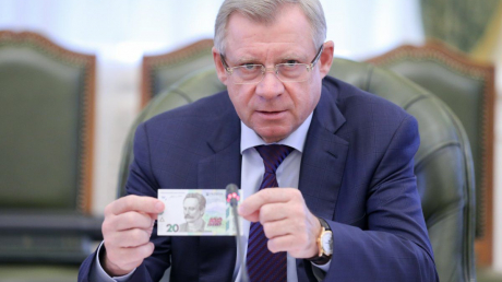 Курс гривны в Украине в 2020 году: прогноз главы НБУ Смолия