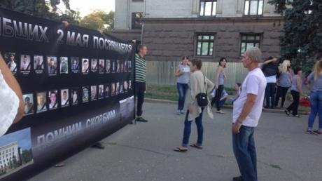 """Проукраинские активисты Одессы выступили против пиара """"Оппоблока"""" на трагедии 2 мая"""