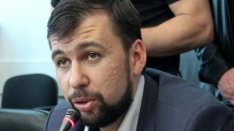 ДНР: мы требуем согласования конституционной реформы Украины