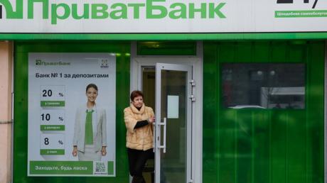 Приватбанк проиграл суд на 7 млрд гривен: в Минюсте прояснили ситуацию