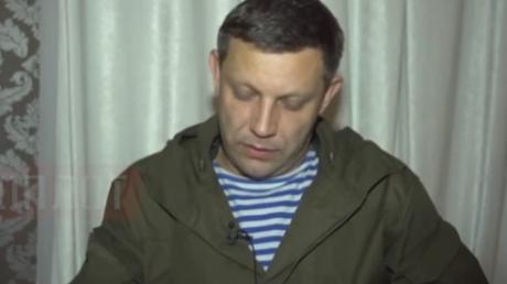 """Люди Захарченко жестоко избивают мирное население: опубликован видеокомпромат от Ходаковского на главаря """"ДНР"""" и его боевиков"""