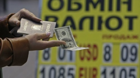 украина, нацбанк, пономаренко, экономика, обмен валют, гривна, происшествия, общество