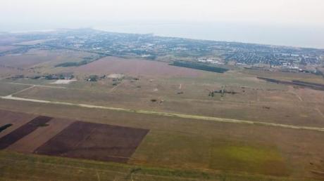 В Блоке Порошенко требуют запретить Ахметову арендовать аэродром в Бердянске