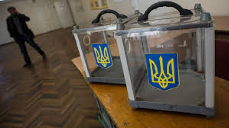 Украина, политика, общество, выборы, ОТГ, области, регионы