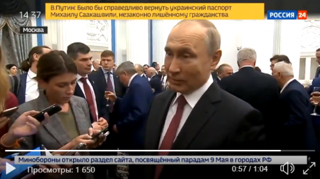путин Россия социальные сети скандал Зеленский Саакашвили