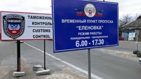 """Новые правила на блокпостах ввели боевики """"ДНР"""": что нужно знать"""