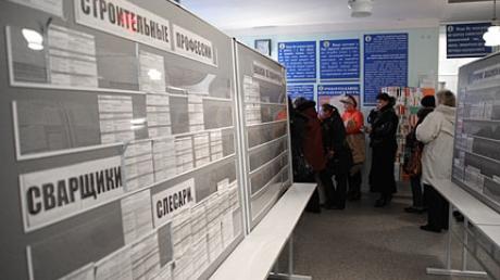 Минсоцполитики: руководитель государственной Службы занятости будет уволен
