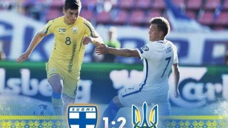 Настоящий подарок к безвизу с Евросоюзом: Украина в важнейшем матче отбора к ЧМ-2018 одержала выездную волевую победу над Финляндией со счетом 2:1 - кадры