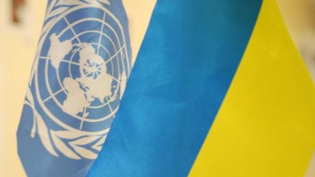 Украина, ООН, Россия, Трибунал, МИД, Кулеба.