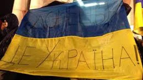 Ситуация в Донецке: новости, курс валют, цены на продукты 14.03.2016