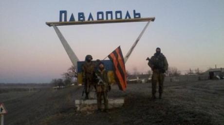 СМИ: ДНР заняли поселки Павлополь и Пищевик под Мариуполем