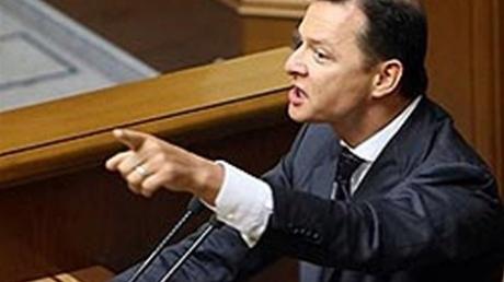 """Ляшко: Порошенко сделал то же, что Ющенко - вступил в сговор с """"Оппозиционным блоком"""", это предательство"""