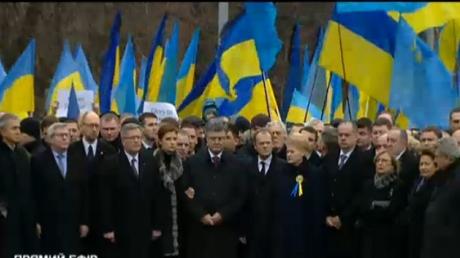 После Марша Достоинства Порошенко и лидеры стран ЕС отправились в Художественный Арсенал