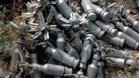 Германия, расследование, кассетные бомбы, Украина, применение
