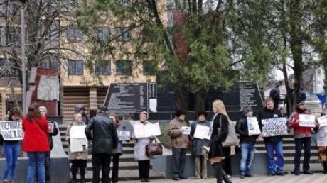 В Ростове-на-Дону состоялся пикет в поддержку Надежды Савченко
