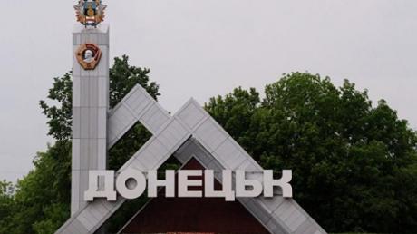 """""""Никаких надежд"""", - житель Донецка рассказал о реальной жизни в оккупированном городе, видео"""