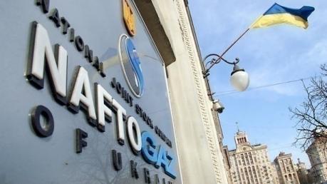 """""""Нафтогаз"""" продиктовал """"Газпрому"""" условия для возобновления закупок газа"""