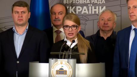 Верховная Рада, Суд, Тимошенко, Батькивщина.