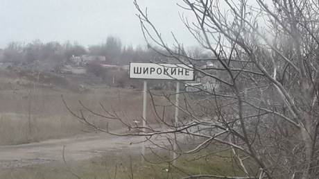 """""""Азов"""": жители Широкино переходят на территорию подконтрольную Украине"""