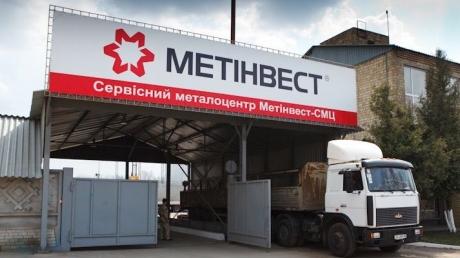 """компании """"Метинвест"""", украинский бизнесмен Ринат Ахметов, возвращение НДС для заводов,"""
