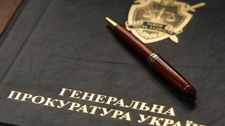 Харьковский депутат, завербованный путинскими спецслужбами, предстанет перед украинским судом