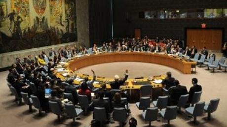 МИД: действия Совбеза ООН неэффективны