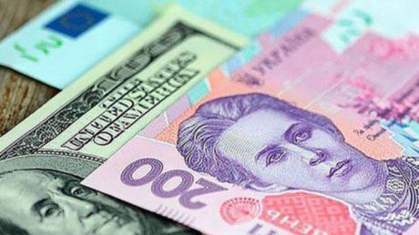 нацбанк украины, нбу, курс валют, доллар, гривна, украина