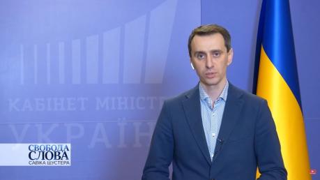 Коронавирус в Украине: главный санитарный врач рассказал, что ждет страну в ближайшие недели