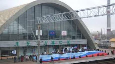 Луганский ЖД вокзал, новости, Донбасс, ЛНР, Украина, Луганск, лучшие комментарии