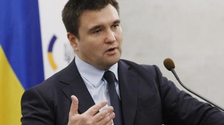 Климкин, международный требунал, Зеленский, украинские моряки, ответ, МИД Украины