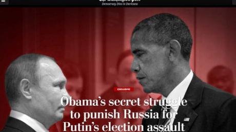 """СМИ раскопали сенсацию о """"кибербомбах"""", которые Обама распорядился заложить в инфраструктуру России в ответ на вмешательство в выборы в США"""