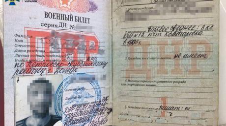 украина, донецк, харьков, сбу, днр, война
