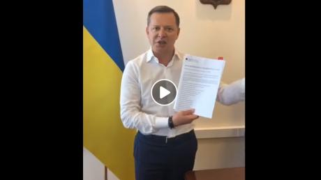 Украина, политика, зеленский, ляшко, видео, зарплаты, чиновники