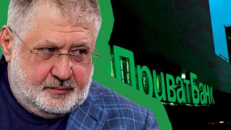 """новости, Украина, Верховная Рада, """"антиколомойский"""" закон, депутат, общество, политика, голосование"""