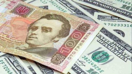 доллар, евро, гривна, обмен