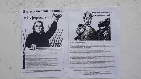 """Крым """"прозрел"""" и хочет обратно в Украину - Москва лихорадочно """"чистит"""" Сеть от компрометирующих кадров"""
