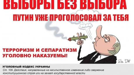 """""""Разбор полетов уже близко"""", - жители Донбасса получили мощные листовки от бойцов ООС - фото и видео"""