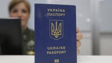 Жители ОРДЛО смогут получить паспорта Украины без очередей: Тука объявил, когда стартует выдача документов вблизи линии фронта