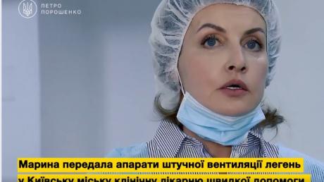 Фонд Порошенко отправил гумконвой для борьбы с COVID-2019 в регионы Украины: детали