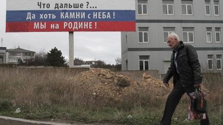 Наступил период камней с неба, и Путин это прекрасно понимает: в РФ объяснили, почему захваченный Крым уже не радует россиян, а только раздражает
