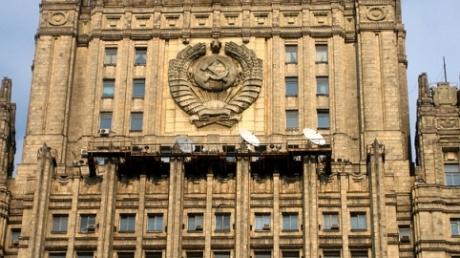 МИД РФ: Киевское руководство фальсифицирует результат инспекции в Ростовской обасти