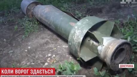 всу, война, днр, боевики, украина, война на донбассе, горловка, ракета, война в сирии, вагнер