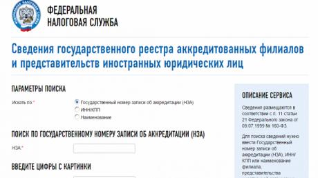 Блогеры: российское гражданство мэров Труханова и Аксенова подтверждено данными налоговой РФ - кадры