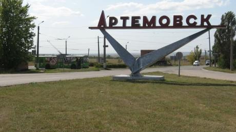 Шкиряк: ДНРовцы нанесли артиллерийский удар по Артемовску, есть погибшие