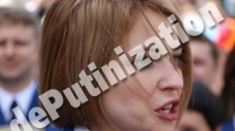 """Деды и прадеды """"не добили"""": Поклонская назвала украинцев фашистами, прокомментировав происходящее в Одессе"""