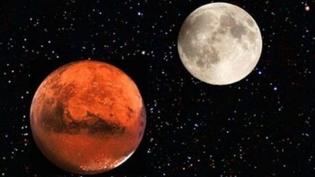 """Вторая """"Луна"""" с необычной орбитой: астрономы обнаружили еще один спутник Земли"""