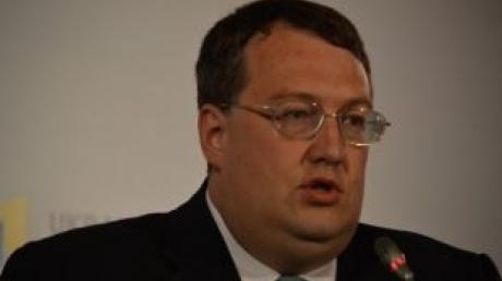 Геращенко: в Украину из Тель-Авива вернулся Табачник